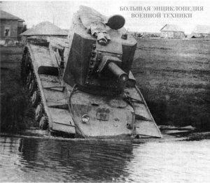 Танк КВ У-1 на испытаниях. Район Ленинграда июнь 1940 года. Машина преодолевает брод.