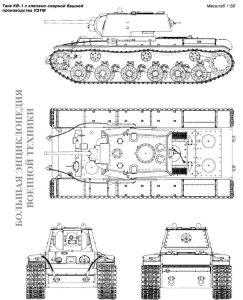 Танк КВ-1 с клепано-сварной башней производства УЗТМ
