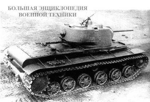 Танк КВ-1 с литой башней и корпусом изготовления завода № 200. Весна 1942 года.