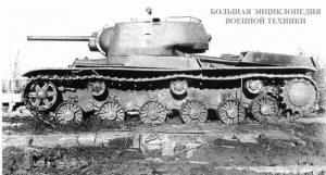 Танк КВ-1 с установками КРАСТ-1 (короткая артиллерийская ракетная система танковая). Челябинск, завод № 100, лето 1942 года