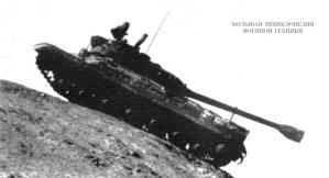 Танк Т-10 на крутом горном спуске.