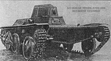 Танк Т-43