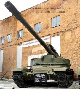 Экспериментальная самоходная артиллерийская установка Шайба (СГ Мста-С)