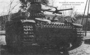 Легкий танк Pz. II Ausf.C. Восточный фронт, лето 1941 года