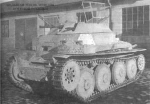 Разведывательный танк Aufklarer 38 (t) на заводском дворе