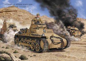 Легкий немецкий танк Panzer I (Sd.Kfz.101)