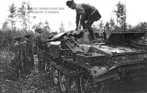 Бойцы и командиры Красной Армии осматривают захваченный огнемётный танк
