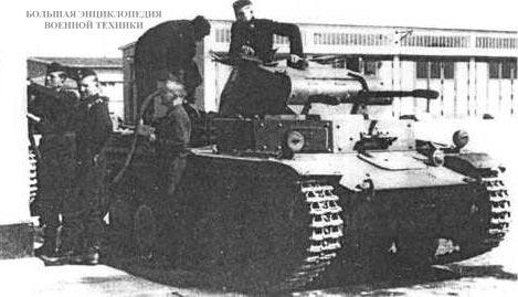 Заправка топливом во 2-й танковой бригаде