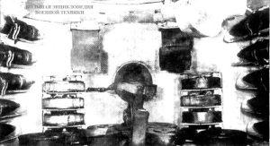 Кормовая часть (ниша) башни КВ-1