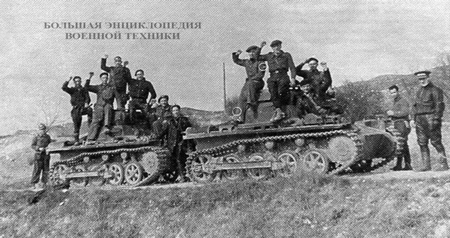 Немецкие танки, захваченные бойцами Республиканской армии