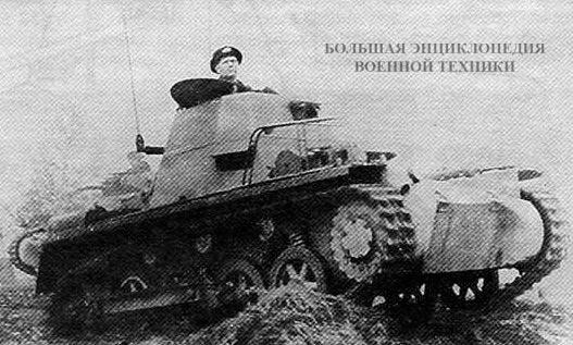 Первый вариант командирского танка 1KI.A