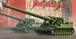 "Самоходная артиллерийская установка 2А3 ""Конденсатор 2П"" ""Объект 271"""