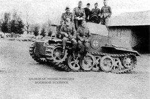 Семь танков Pz.II пА (VK 1601)