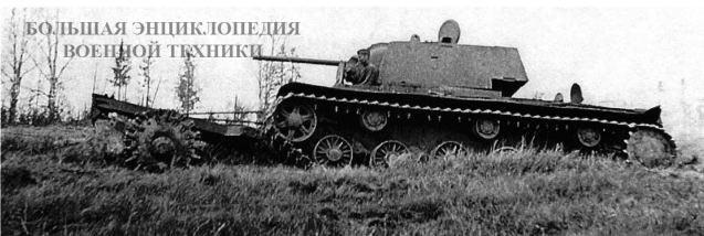 Танк КВ-1 с катковым минным тралом