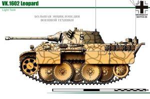 Танк VK 1602 Leopard