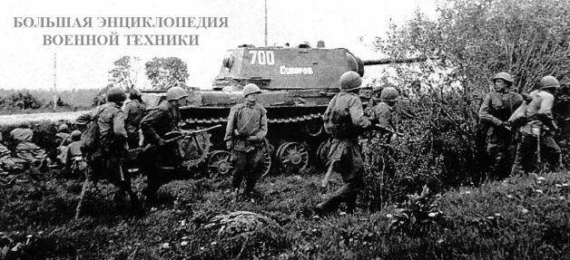 Тяжелый танк КВ-1 из состава 260-го отдельного танкового полка