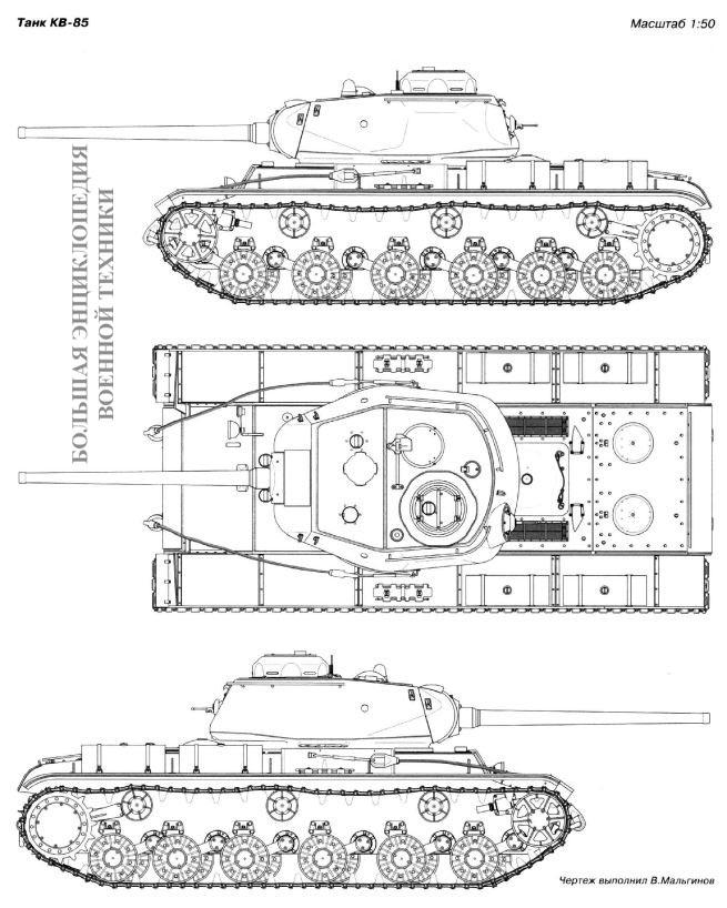 Чертеж танка КВ-85