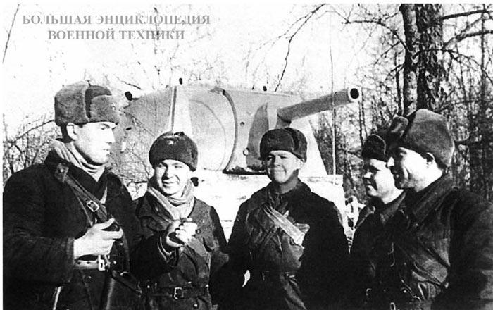 Экипаж танка КВ лейтенанта Иванова после боя