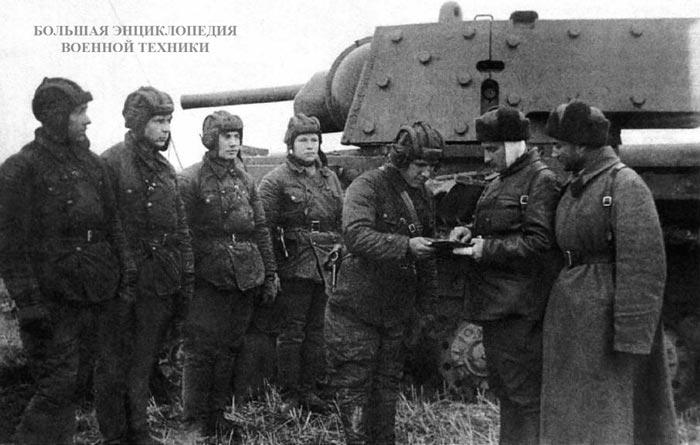 Экипаж танка КВ получает боевую задачу