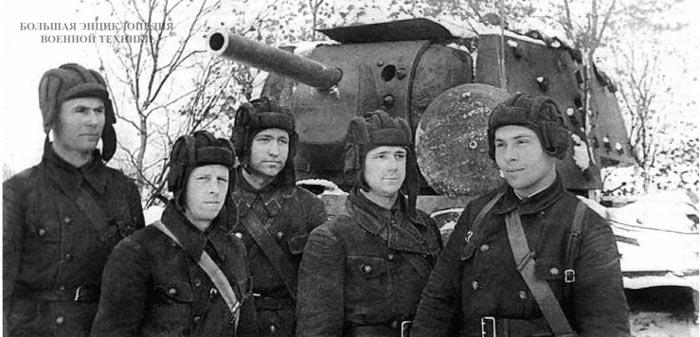 Экипаж танка КВ