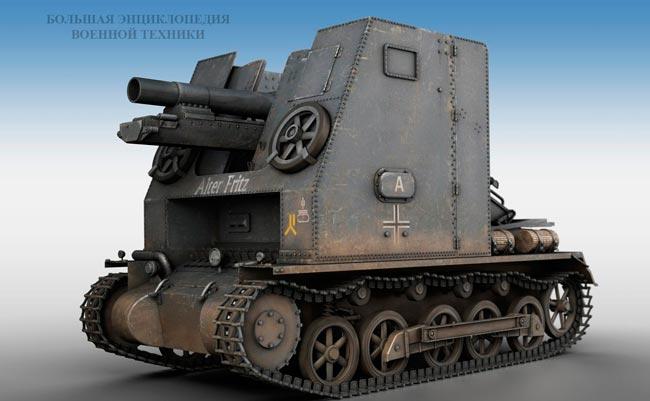 Самоходная установка Штурмпанцер I