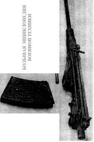 20-мм пушка Flak 30. Ее укороченный на 300 мм вариант KwK 30 устанавливался в танках Pz.II