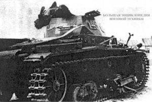 Pz-II Ausf.b одного из подразделений 4-й танковой дивизии, подбитый на улицах Картавы