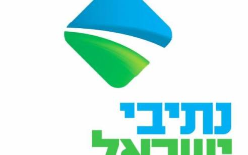 """כתב אישום הוגש נגד אלכס ויזניצ'ר מנכ""""ל נתיבי ישראל לשעבר בגין לקיחת שוחד """