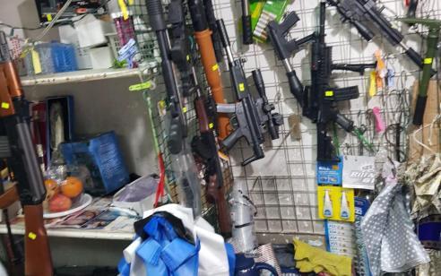 חוגגים בטוח: הערכות המשטרה לקראת פורים ופעילות נגד צעצועים מסוכנים | תיעוד מסכנת הנפצים