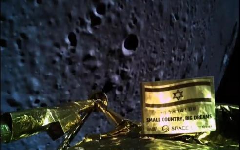 דרמה: החללית בראשית לא הצליחה לנחות כמו שצריך – תמונה ראשונה לפני הנחיתה
