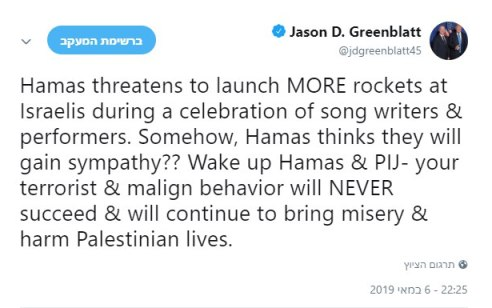 """השליח האמריקני למזרח התיכון גרינבלט: """"חמאס מאיים לשגר עוד רקטות על ישראלים בזמן האירויזיון"""""""