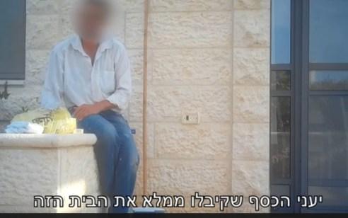 """עדות של פלסטיני תושב דומא : """"לא יהודים ביצעו את ההצתה בכפר"""""""