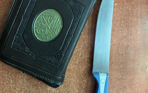 """""""לכם יש נשקים ולי יש סכין"""": מחבלת בת 22 חמושה בסכין וקוראן נעצרה סמוך למערת המכפלה"""