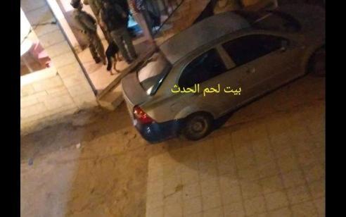 הלילה נעצרו תשעה מבוקשים פעילי טרור ונתפס אקדח