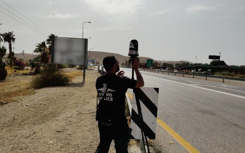 """במהלך השבוע נירשמו כ-6,000 דו""""חות תנועה נגד עבירות מסכנות חיים ובריונות – כ-1,400 בגין שימוש בטלפון נייד בזמן נהיגה"""