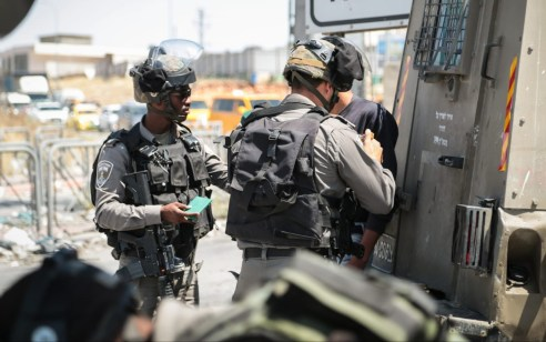 77 שוהים בלתי חוקיים נעצרו במבצע שהחל הבוקר והסתיים לפני זמן קצר באזור מעבר מיתר