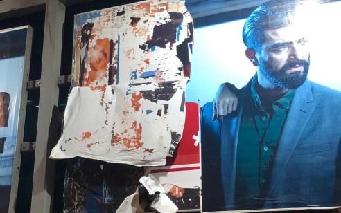 השחית שלט ובו דמותה של אישה ונעצר – בחיפוש על גופו אותרו 2 סכינים