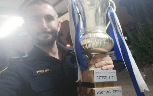 שוטרים החזירו את גביע המדינה שנגנב למועדון קבוצת הכדורגל בבאר שבע