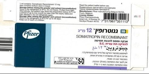 אזהרה: נתפסו תכשירים מזויפים מסוג Genotropin ® 12 mg