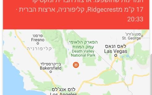 """ארה""""ב: רעידת אדמה בעוצמה 6.6 ובעומק 9 ק""""מ הורגשה בקלפורניה"""