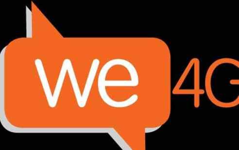 אחרי 7 שעות: תקלה בחברת We4G טופלה והרשת חזרה לפעילות מלאה