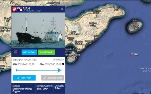 דיווח באיראן: משמרות המהפכה החרימו מכלית נפט זרה שעליה 12 חברי צוות בטענה שהם מבריחים נפט
