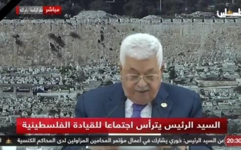"""אבו מאזן בנאומו הערב מודיע: """"החלטנו להפסיק את כל ההסכמים עם ישראל"""""""