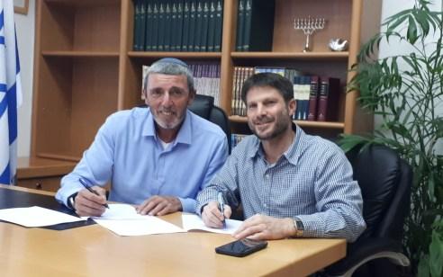 """הרב פרץ וסמוטריץ' חתמו על הסכם לריצה משותפת: """"קוראים לשקד, בנט ובן גביר להצטרף"""" – עוצמה יהודית: """"מי שרוצה חיבור לא משתמש וזורק"""""""