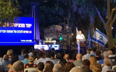 זוכרים ומוקירים: טקס האזכרה לשמונת חללי רכבת ישראל שנהרגו במלחמת לבנון השנייה
