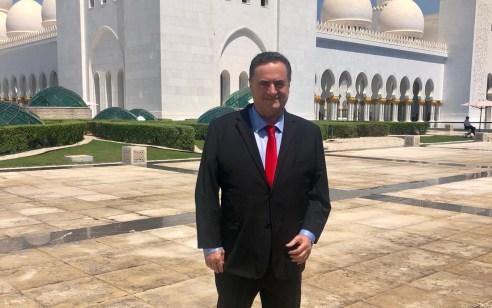 הותר לפרסום: שר החוץ ישראל כ״ץ ביקר באבו דאבי במסגרת ועידת האו״ם לענייני סביבה