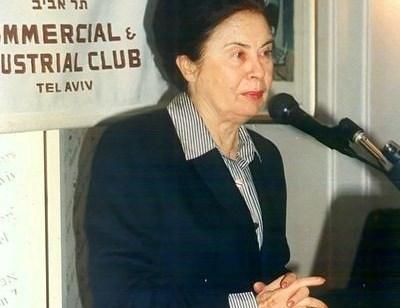 חברת הכנסת והשרה לשעבר אורה נמיר נפטרה בגיל 88
