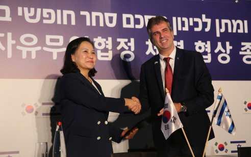 עושים היסטוריה: ישראל ודרום קוריאה הכריזו על הסכם אזור סחר חופשי