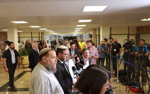 סופית: עוצמה יהודית תתמודד לכנסת לבד