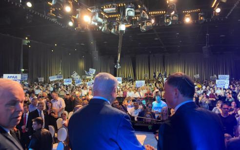 """נתניהו: """"תוכנית המאה"""" תגיע קרוב מאוד אחרי הבחירות"""